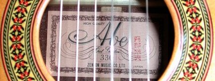Abe guitar label, made by Zen-On