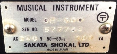 Acetone label Sakata Shokai Ltd
