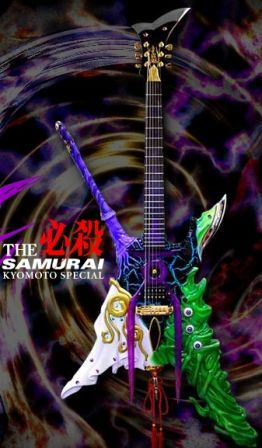 Samurai sword guitar